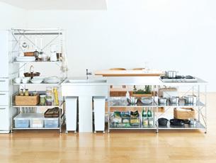 無印良品のキッチンとは